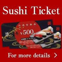 Sushi Ticket