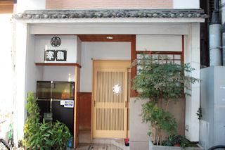 幸鮨 本店 玄関