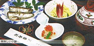 矢倉寿司 おいしい小鉢