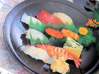 寿司・割烹 いろは にぎり