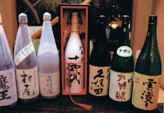 すし割烹 西村 焼酎、地酒