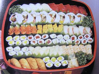 寿司・割烹 いろは 寿司
